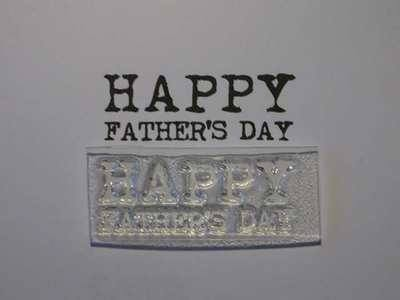 Happy Father's Day 2 line stamp, typewriter font