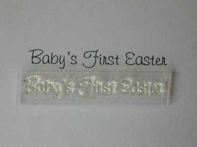 Baby's First Easter, stamp