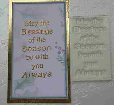 Blessings of the Season verse
