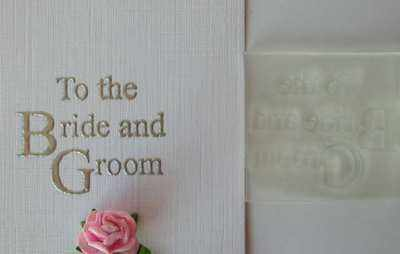 To the Bride and Groom, wedding stamp