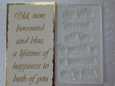 Wedding verse, Old, New