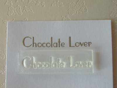Chocolate Lover stamp