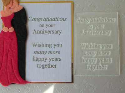 Anniversary verse stamp