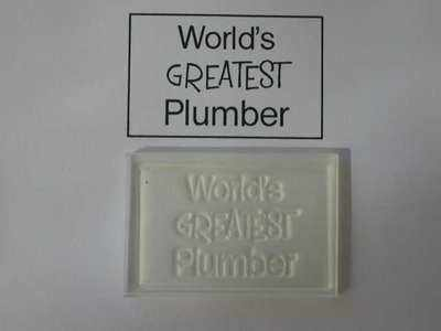 World's Greatest Plumber