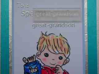 Great-grandson, stamp 1