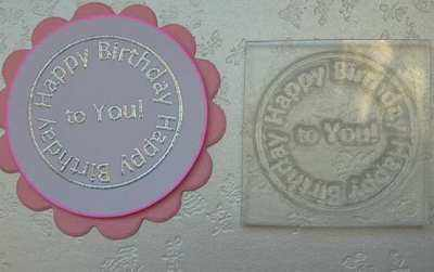 Happy Birthday to You, circle stamp