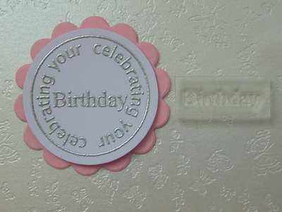 Birthday, Little Words stamp