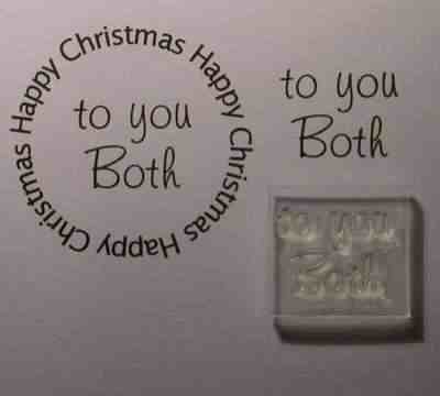 To you Both, Little Words stamp