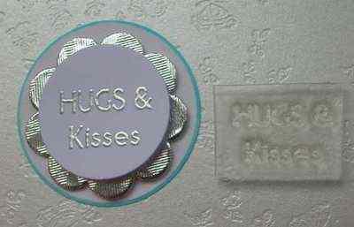 Hugs & Kisses, Little Words stamp