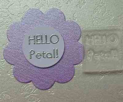 Hello Petal! Little Words stamp