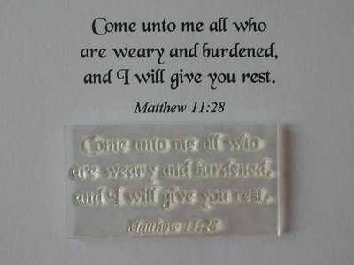 Come unto me, Matthew 11:28 old script stamp