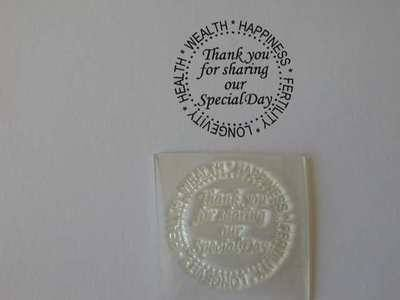Wedding Favour stamp, 5 Blessings thank you circle