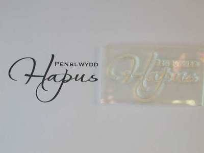 Welsh Happy Birthday script stamp 4cm