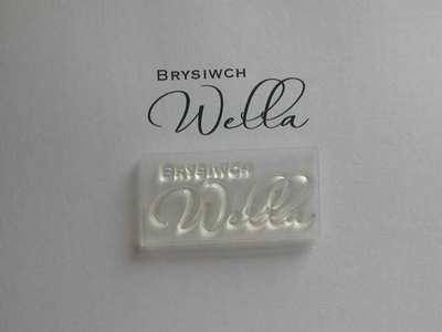 Welsh Get Well script stamp