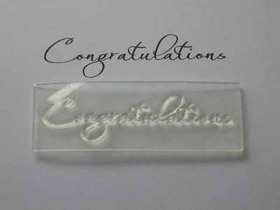 Congratulations script stamp