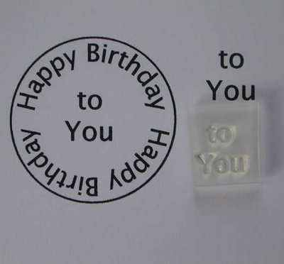 To You, Little Words stamp