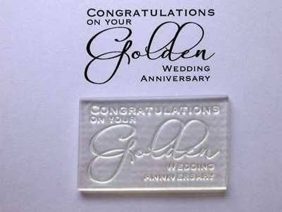 Congratulations on your Golden Anniversary, stamp
