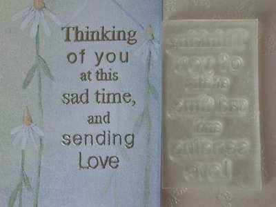 Sympathy Verse Thinking Of You And Sending Love