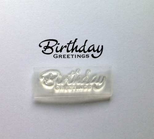 Birthday Greetings stamp