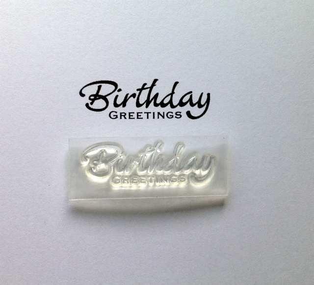 Birthday Greetings stamp