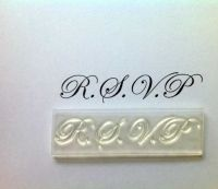 RSVP, upper case stamp