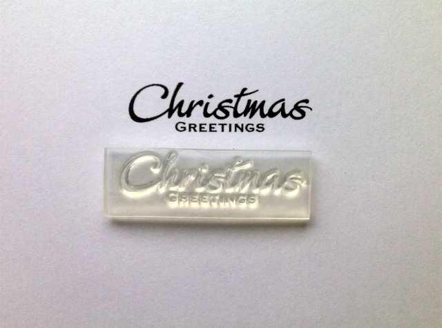 Christmas Greetings stamp