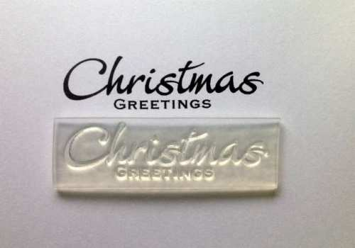 Christmas Greetings stamp 5.5cm