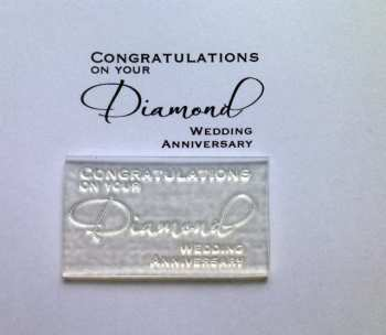 Congratulations on your Diamond Anniversary, stamp