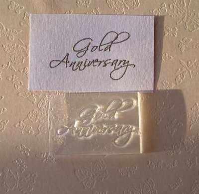 Gold Anniversary, script stamp