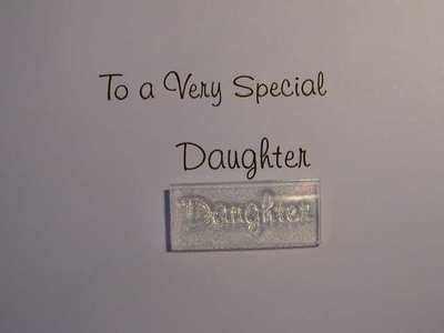 Daughter, stamp 3