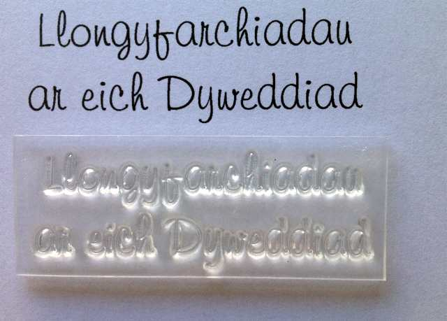 Welsh Congratulations on your Engagement stamp