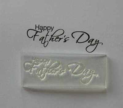 Happy Father's Day script stamp