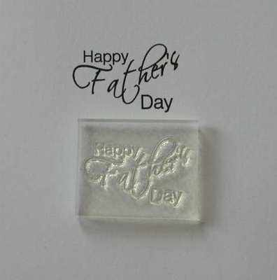 Happy Father's Day, small script stamp