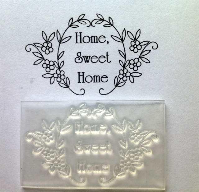 Home, sweet home flower frame stamp