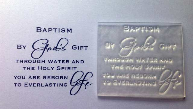 Baptism Verse Clear Stamp
