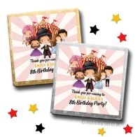 Kids Party Chocolates Favours Personalised Greatest Showman x10