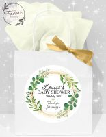 Baby Shower Party Bags Botanical Gold Dust x1