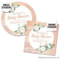 Baby Shower Favour Stickers Rose Gold Bloom x1
