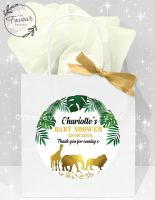 Baby Shower Party Bags Gold Safari Animals x 1