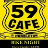 Route 59 Cafe, Bikers welcome, Bolton Abbey, Skipton, North Yorkshire