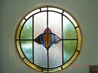 Pearce Window Picture 1