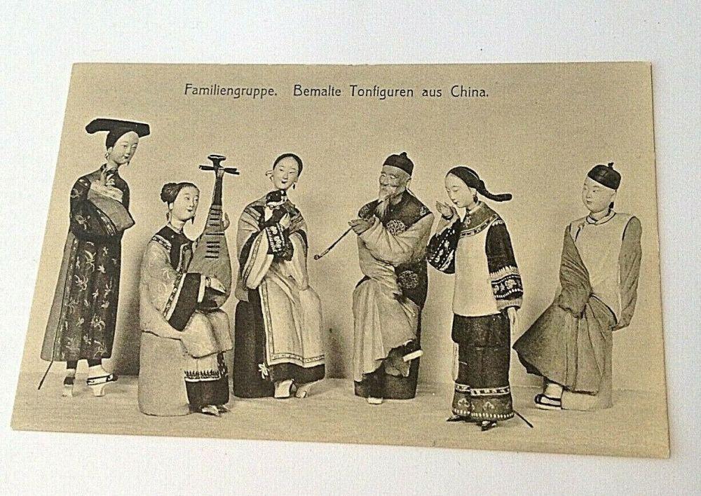 Vintage Cherub Post Card
