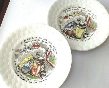 Antique Victorian pair mid 19th century children's plates Daisy Edge Crib scene