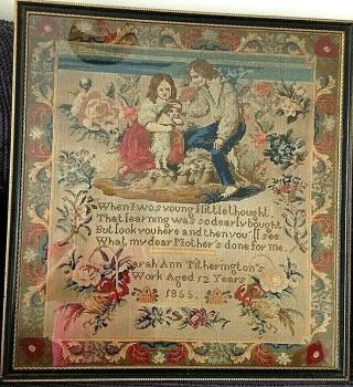 Antique Victorian needlepoint embroidery woolwork sampler dated 1855