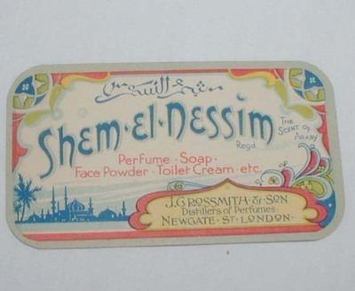 Shem El Nessim Perfume Sample Card Grossmith