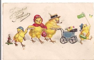 Vintage Easter Post Card