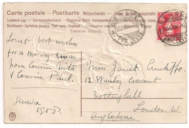 postcard 6 reverse