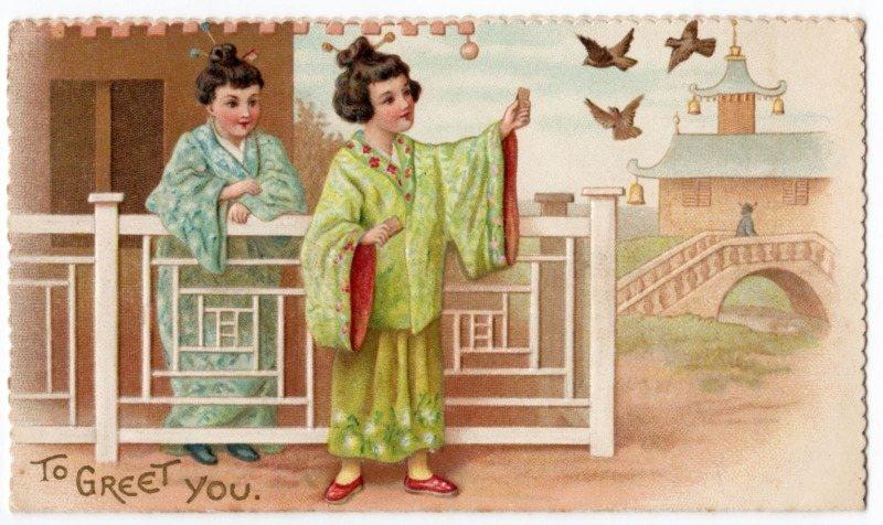 geisha front