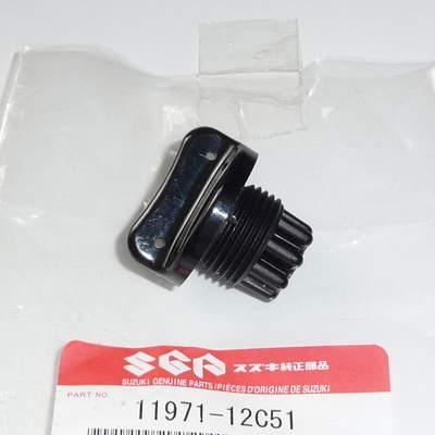 CAP, OIL FILLER - RG500, RG125, RGV250