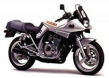 GSX250SS